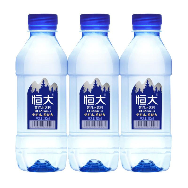 恒大 0糖0热量 弱碱苏打水 360mx24瓶