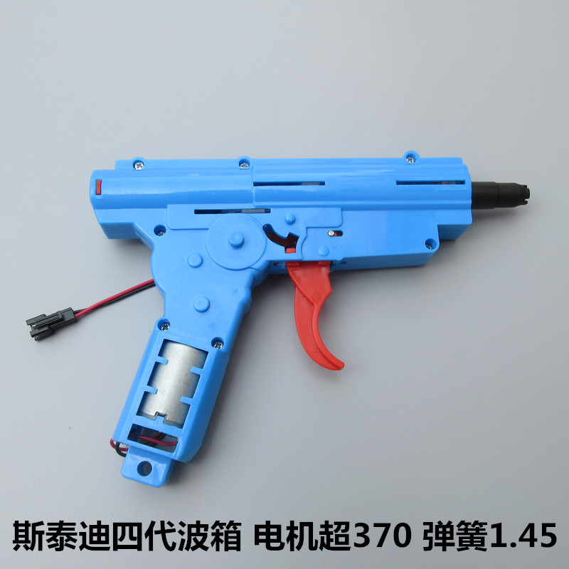 Steyr four generations of M4 water gun gearbox modified accessories motor  super 370 spring 1 45