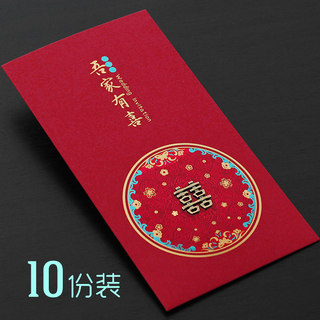 Wedding invitations invitations custom wedding invitation ideas 2020 Chinese print red wedding wedding wedding supplies