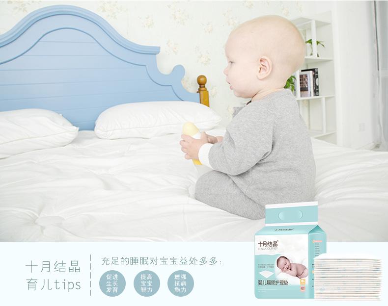 婴儿隔尿护理垫