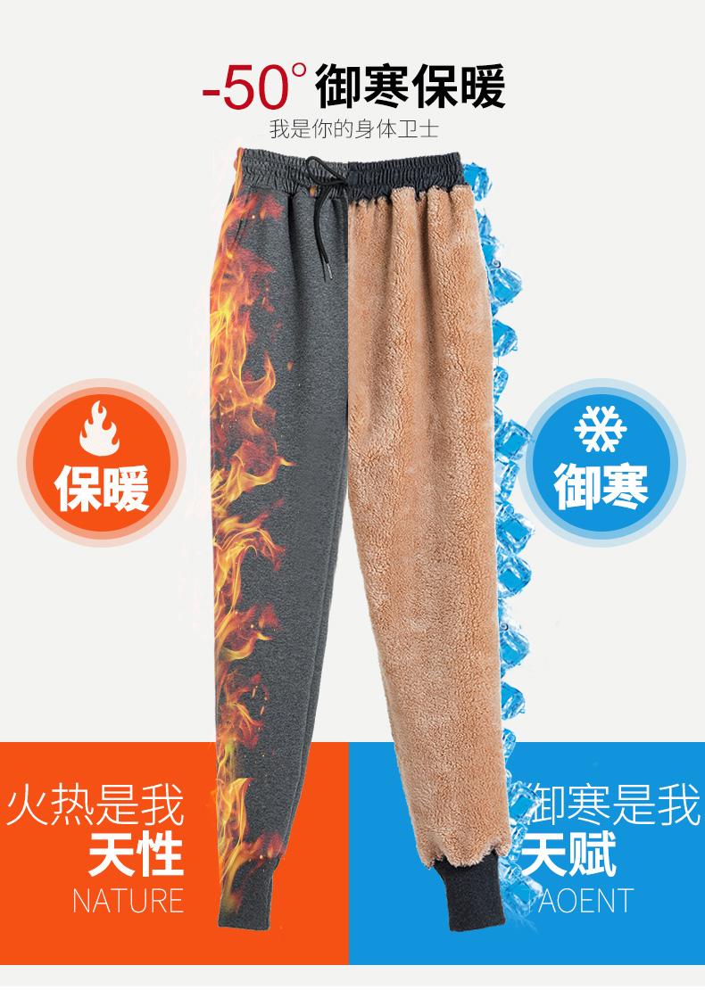 鸭鸭 20年冬季新款 加绒加厚保暖 女式运动休闲卫裤 聚划算天猫优惠券折后¥69包邮(¥199-130)2色可选