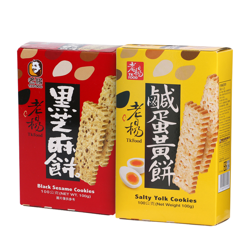 Taiwan imported old Yang salted egg yolk biscuits 100g*3