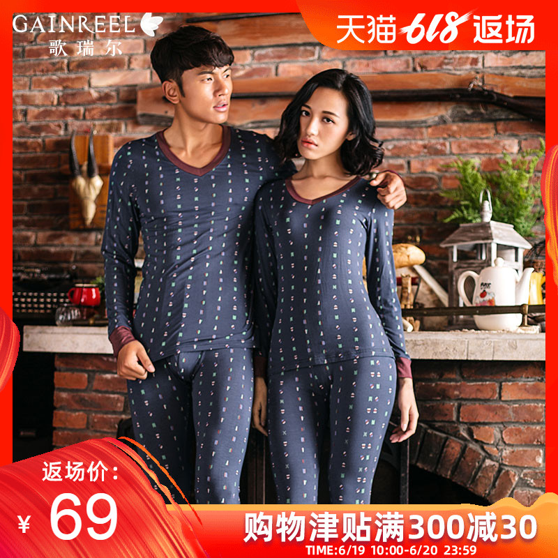 GE ruier shopping malls with men and women underwear Qiuqiu pants couple thin section slim underwear set sweet set