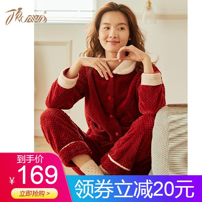 Top đồ ngủ dưa nữ mùa thu và mùa đông ấm áp phục vụ nhà phù hợp với flannel ấm áp dễ thương Bộ đồ hai mảnh Hàn Quốc có thể mặc bên ngoài - Bên ngoài ăn mặc