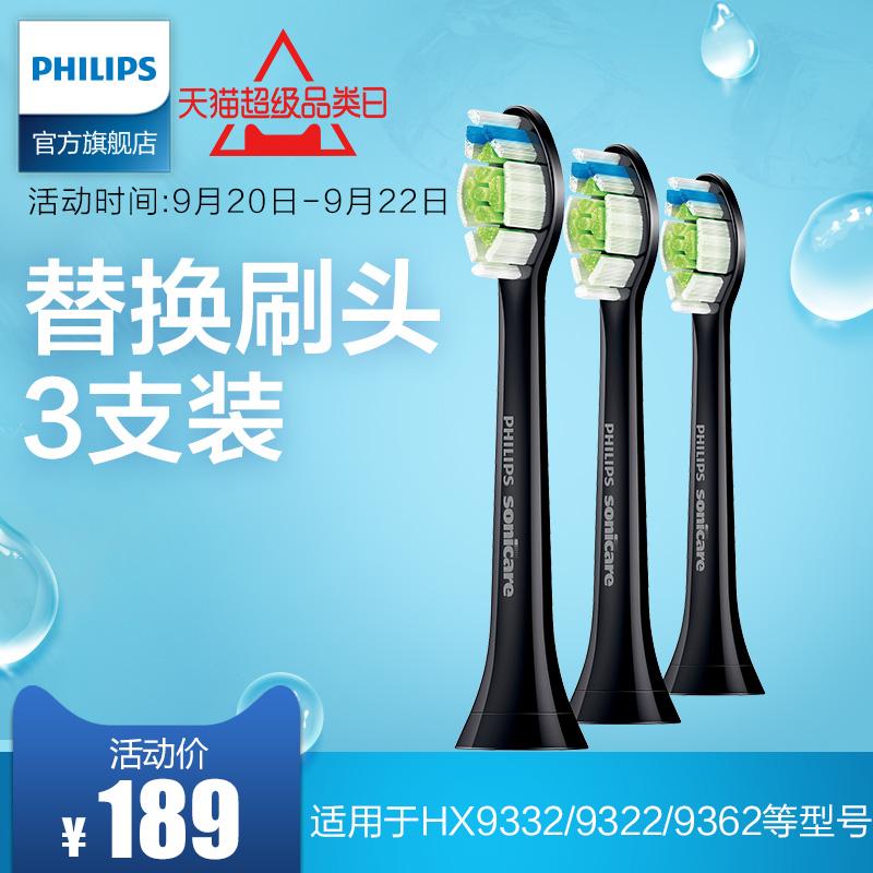 Philips с электроприводом для замены зубных щеток HX6063 3 палочки для HX9332 / HX9322 / HX9362