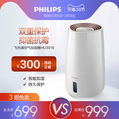 Philips Smart Fog-fr...