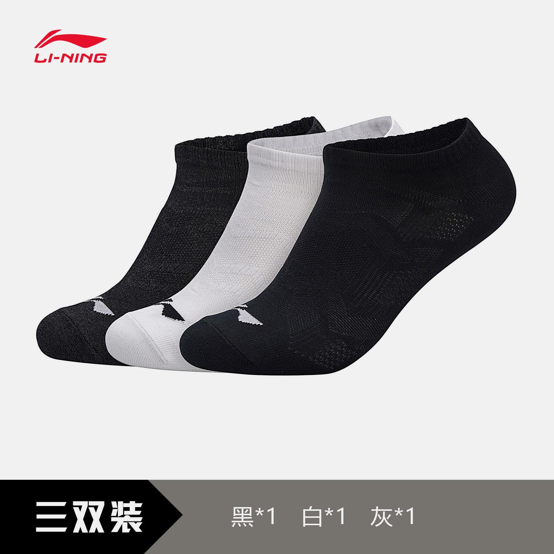 李宁短筒低跟袜男士新款训练系列三双装春秋季运动袜AWSN017