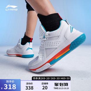 Li ning баскетбол обувь мужской Ли Вэй Хлор? Чжун Фэн Син  встряхните стул и жуйте его
