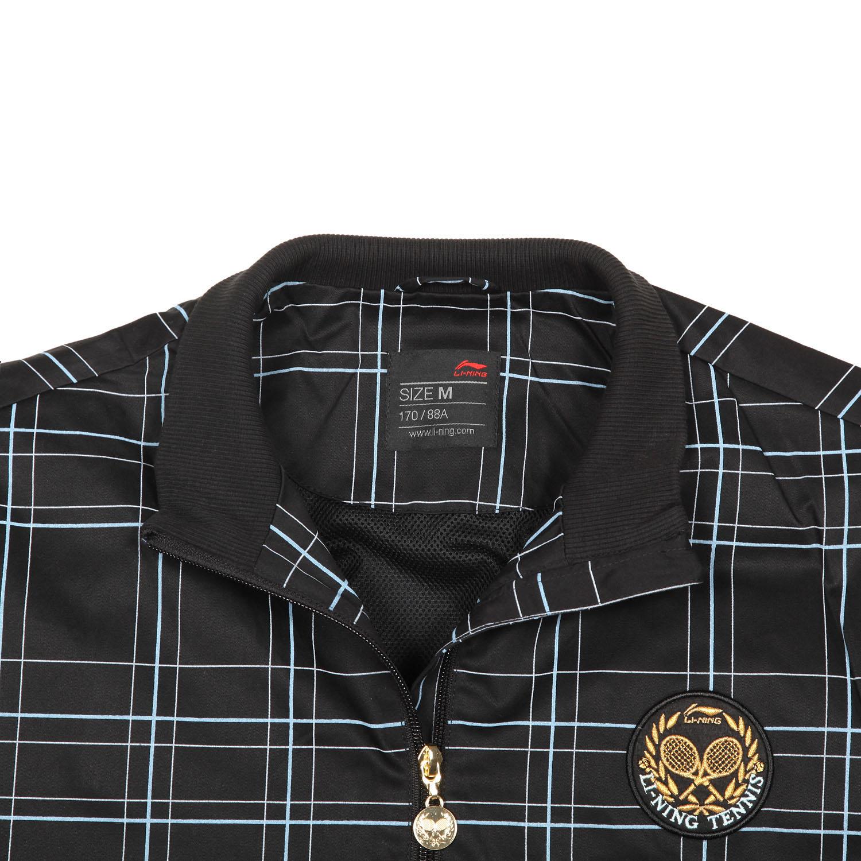 Спортивная куртка Lining ajdf043/3 LI-NING AJDF043-3