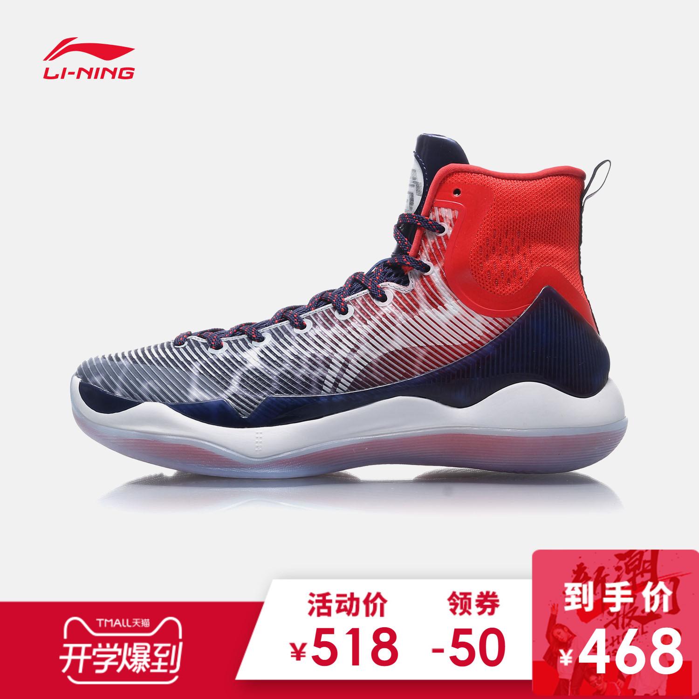 Li ning баскетбол обувной мужская обувь упряжка управлять 11 поколение li ning облако затухание износостойкие противоскользящие высокий весна спортивной обуви