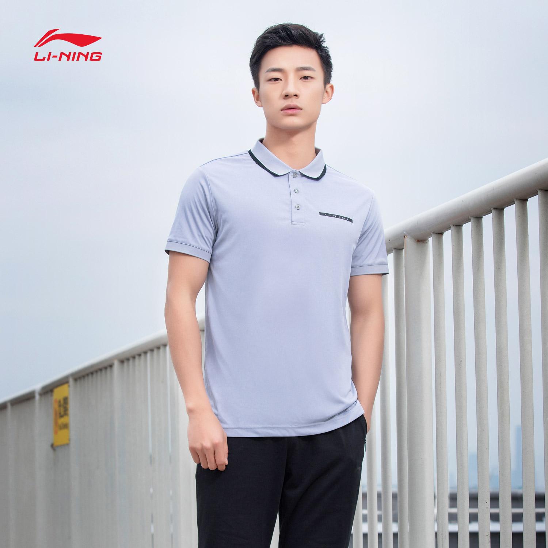 Li Ning ngắn tay áo polo nam 2018 mới đào tạo loạt thể thao ve áo mùa hè mỏng thể thao
