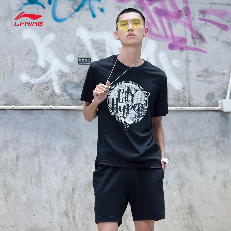 李宁短袖T恤男士训练系列短装秋季圆领针织运动服AHSM111
