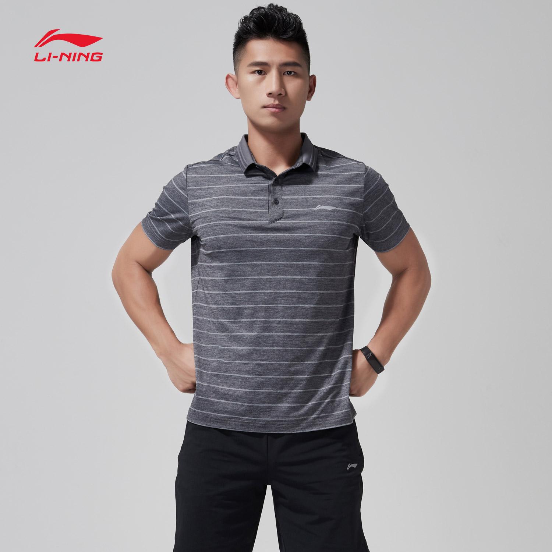 Li Ning ngắn tay áo polo nam 2018 mới đào tạo loạt thể thao ve áo nam giới mùa hè thể thao