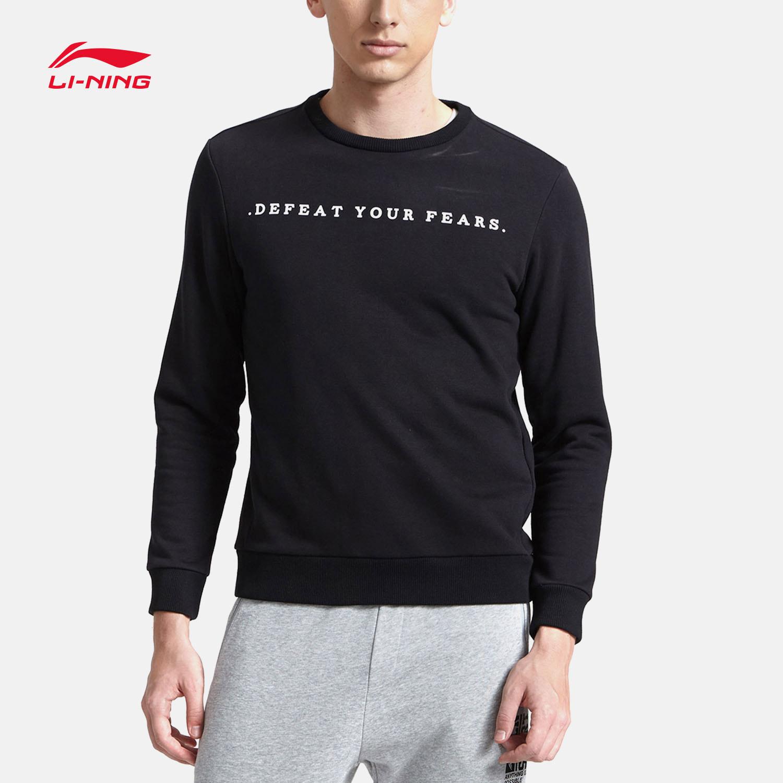 Li Ning áo len nam thể thao của cuộc sống dòng áo thun dài tay áo giản dị của nam giới thể thao