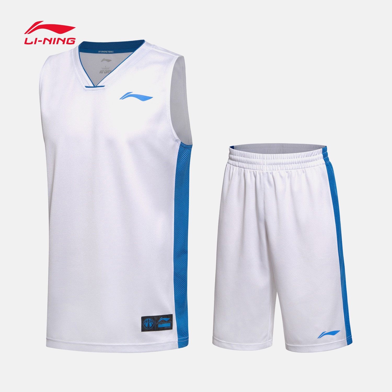 одежда для занятий баскетболом Lining