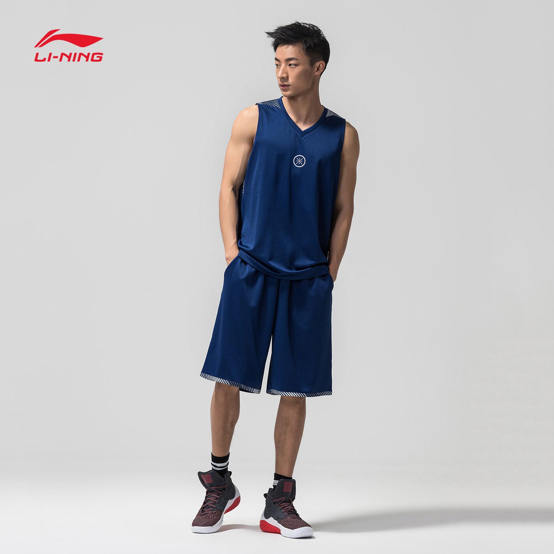 одежда для занятий баскетболом Новые серии быстро-сухой батарея Li ning баскетбол костюм мужской баскетбол одежды Уэйд классные шорты короткие бесплатная медицина.