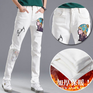White jeans women's autumn and winter 2020 new net red loose harem pants plus velvet embroidery feet slim trousers