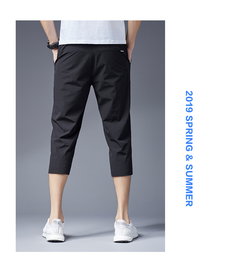两件装冰丝夏季七分裤男士休闲裤薄款宽松紧运动夏天裤