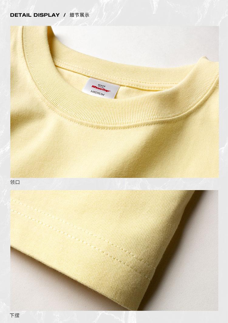小眾男裝【WHOSETRAP官方】潮牌國潮美式街頭寬松 沖浪印花質感厚圓領T恤