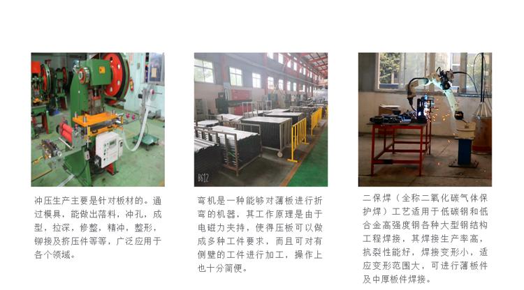 钢製上下铺铁床架铁架床双层高低铁艺床员工宿舍学生床公寓床详细照片