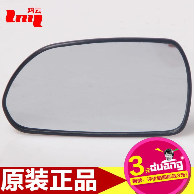 Бесплатная доставка пекин теперь поколение avante светоотражающие линзы стекло зеркало заднего вида лист зеркало группа электрическое отопление оригинал