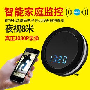 Z18 электронный колокол сеть удаленный голос для говорить камера машинально мини ночное видение камеры карты видео многофункциональный