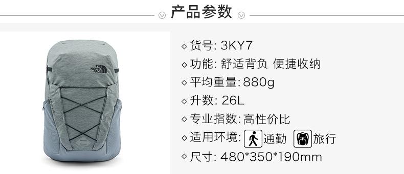 3KY7JNF-1.jpg