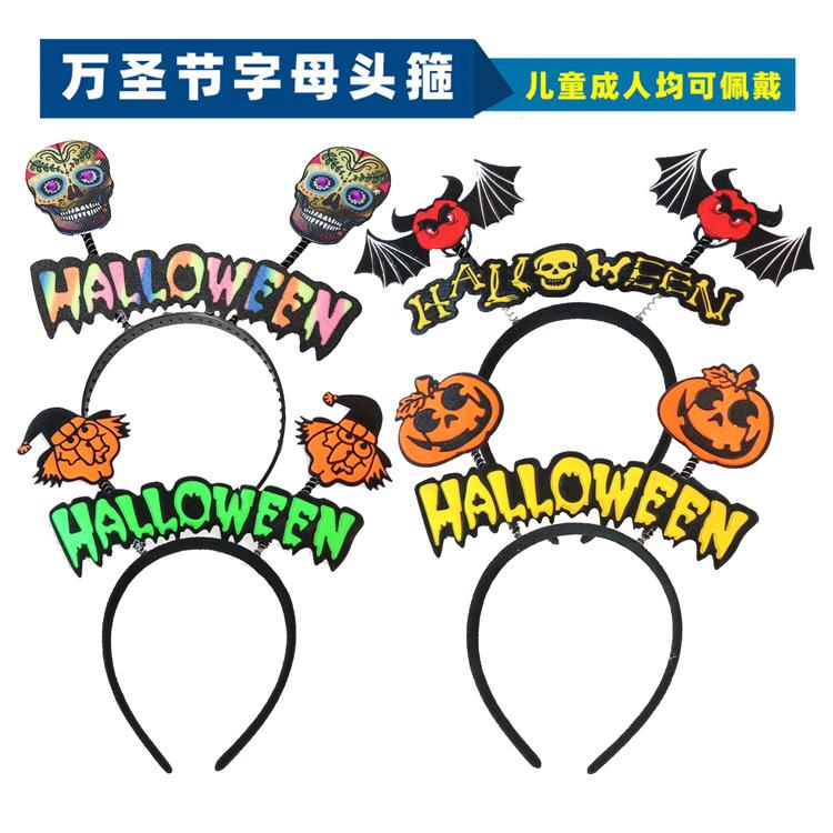 Halloween Skull Headband Trẻ em Người lớn masage Party Thiết bị Hiệu suất Pumpkin Witch Hairband Trang trí - Sản phẩm Đảng / Magic / Hiệu suất