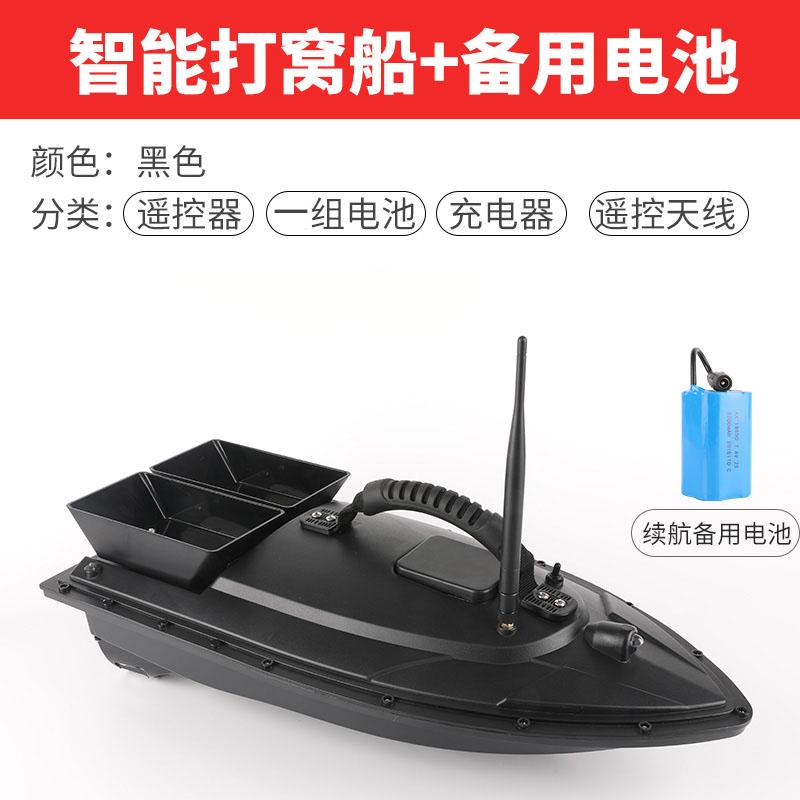 Через классический черный 500 метров без Линейный рядный корабль + запасной аккумулятор