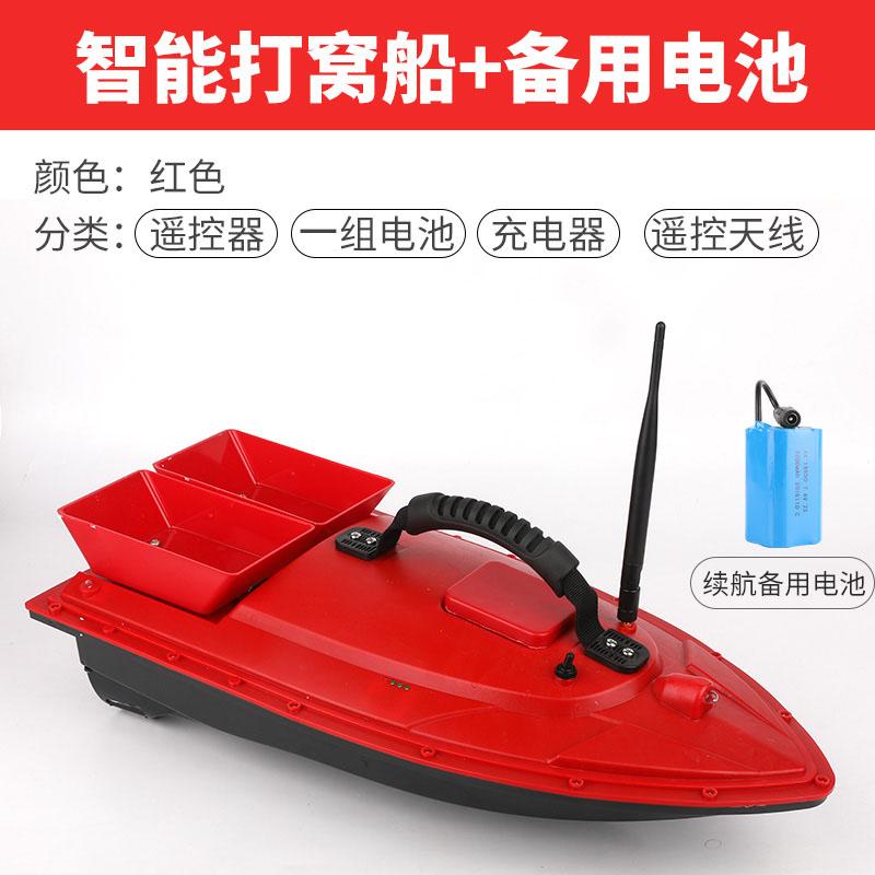 Китай красный 500 метров без Линейный рядный корабль + запасной аккумулятор
