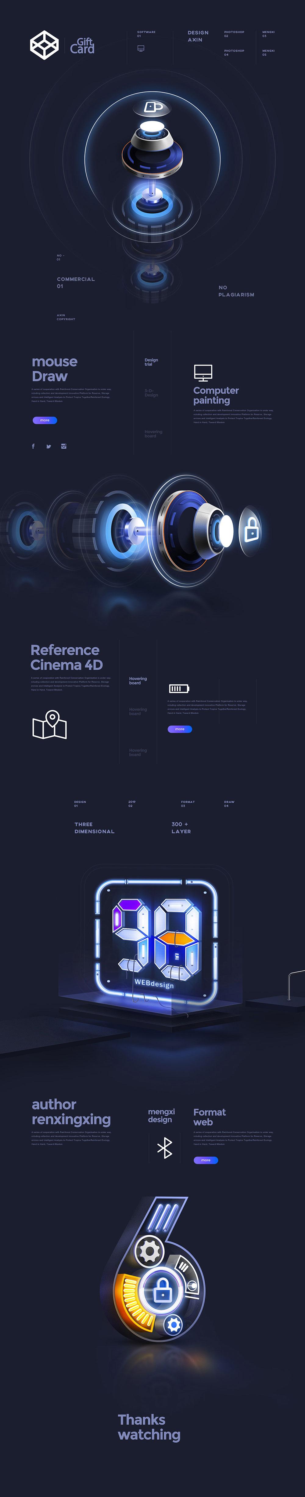 科技感页面素材psd源文件免费下载-凡酷网  (fankuw.cn)  -  综合性资源分享平台网站