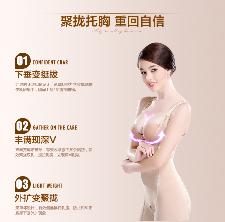 29d26363ef97f ... hip plastic waist body sculpting underwear · Zoom · lightbox moreview ·  lightbox moreview · lightbox moreview ...
