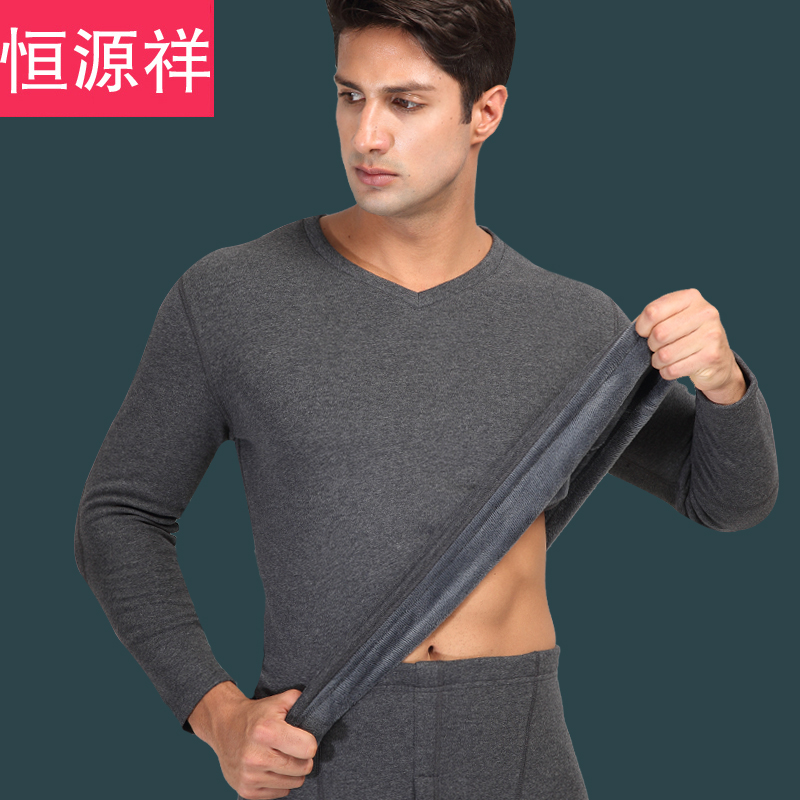 04e6ca83e USD 55.20  Hengyuanxiang men s thermal underwear shirt thickening ...