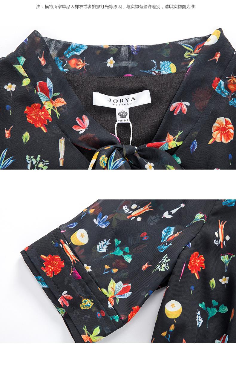 Zhuoya cuối tuần 2018 mùa hè mới tay áo in eo đầm EJW8BO01