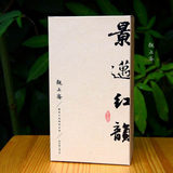 <Jingmai Hongyun>Guanzhizhai Yunnan Jingmai Mountain Pure Ancient Tree Black Tea Dianhong 100g Box