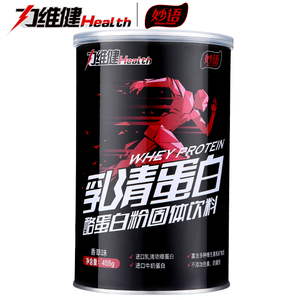 妙语乳清蛋白质粉455g