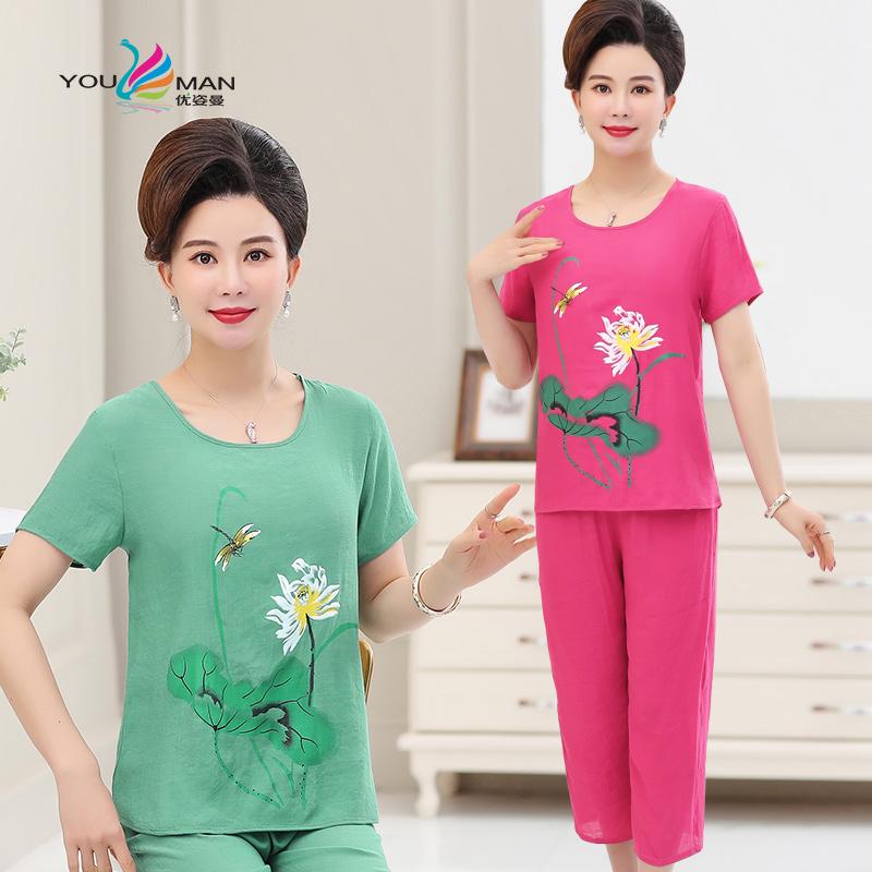妈妈夏装两件套50-60岁中年妇女棉麻短袖t恤衣服中老年人女装套装