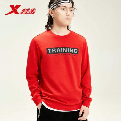 特步圆领卫衣男2020春季新款圆领套头衫跑步健身运动上衣长袖男装
