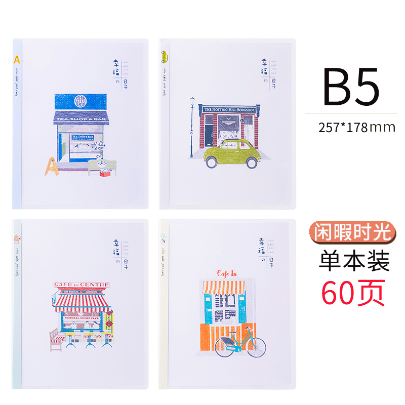 B5 HB560-01SH SINGLE COLOR RANDOM