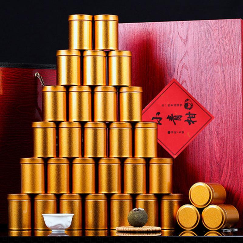 新会小青柑普洱茶礼盒装300g