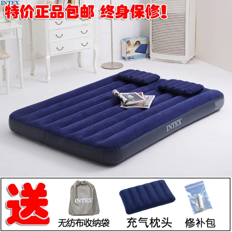 Genuine INTEX inflatable mattress double bed single outdoor tent inflatable mat bed plus wide and thickened