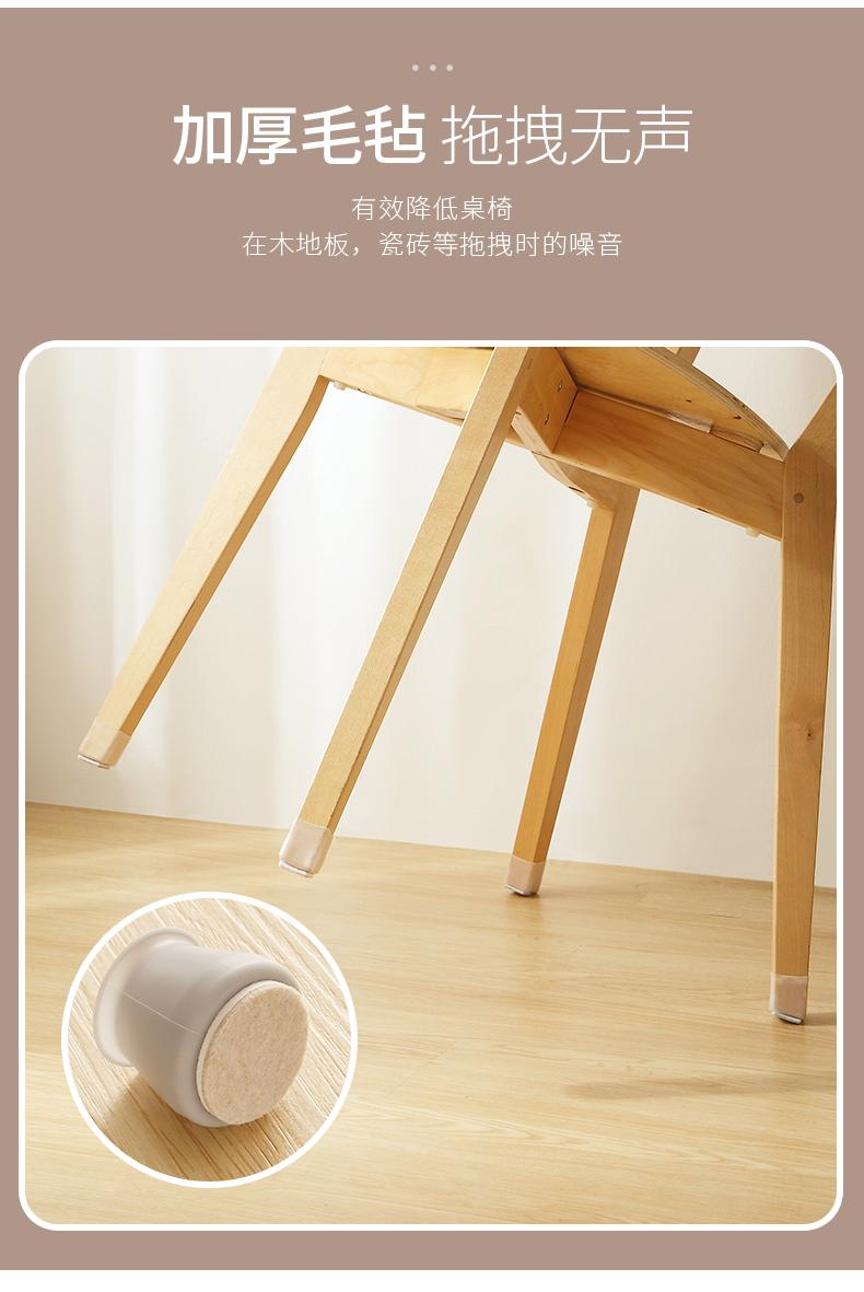 硅胶椅子脚套桌子脚垫桌椅凳子腿保护脚餐椅套桌角垫静音加厚耐磨详细照片