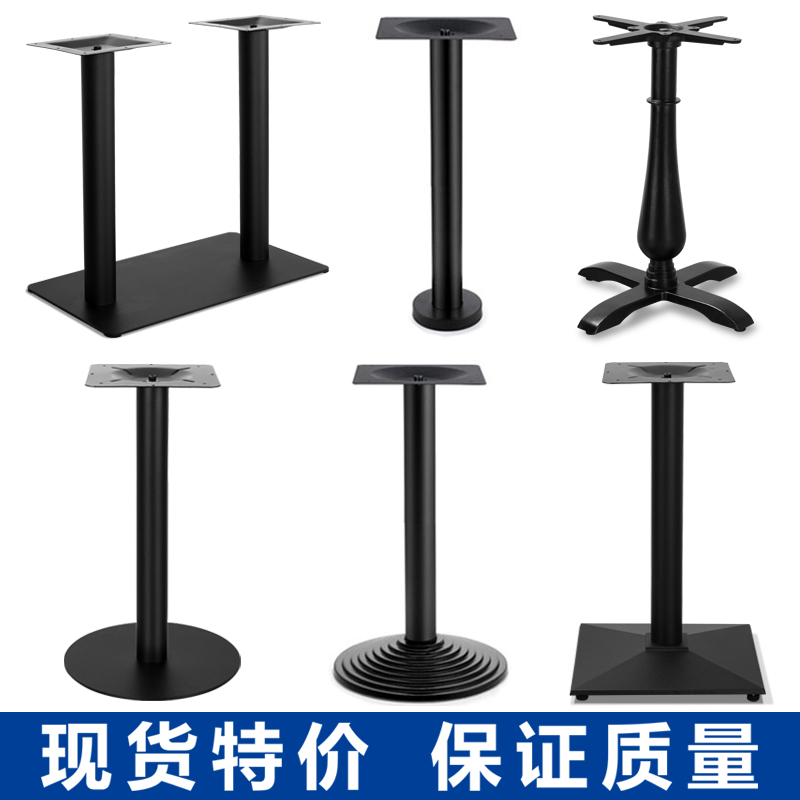 Cast iron dining table western restaurant dining table table leg cast iron dining table western restaurant dining table table leg table foot column table foot wrought iron bracket black round table leg watchthetrailerfo