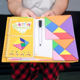 七巧板磁性儿童智力拼图比赛专用