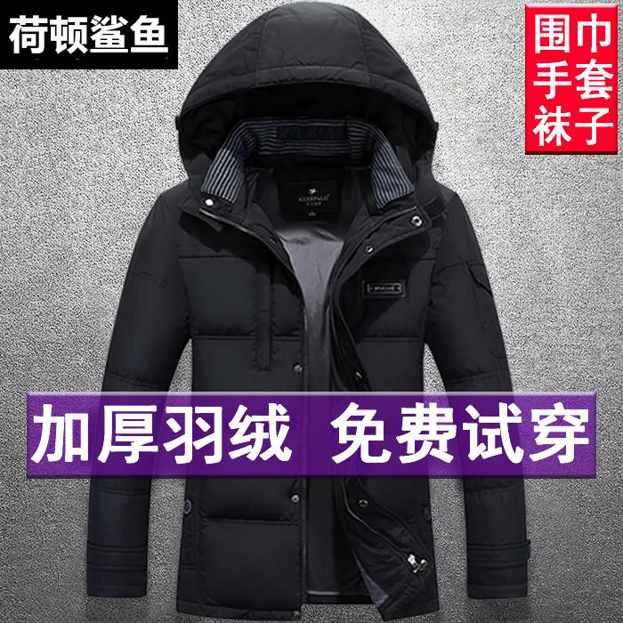 中老年羽绒服男士加厚中年人40-50岁爸爸中长款冬装老人外套特价