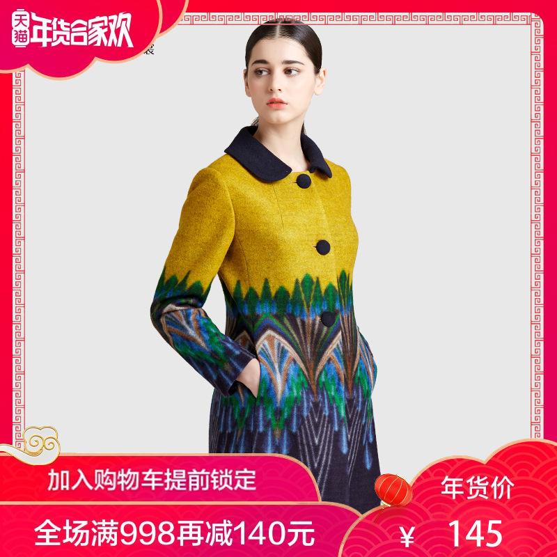 名人瑞裳2015冬季新品女装名人瑞裳中长款印花毛呢外套