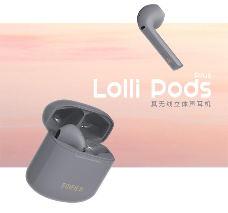 漫步者 Lollipods 半入耳无线蓝牙耳机 aptX解码 13mm大动圈 图7