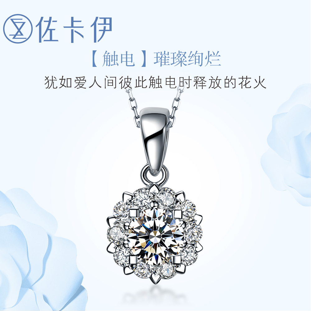 Zoccai shocked diamond pendant female white 18k gold authentic group zoccai shocked diamond pendant female white 18k gold authentic group set 1 carat diamond necklace clavicle aloadofball Image collections