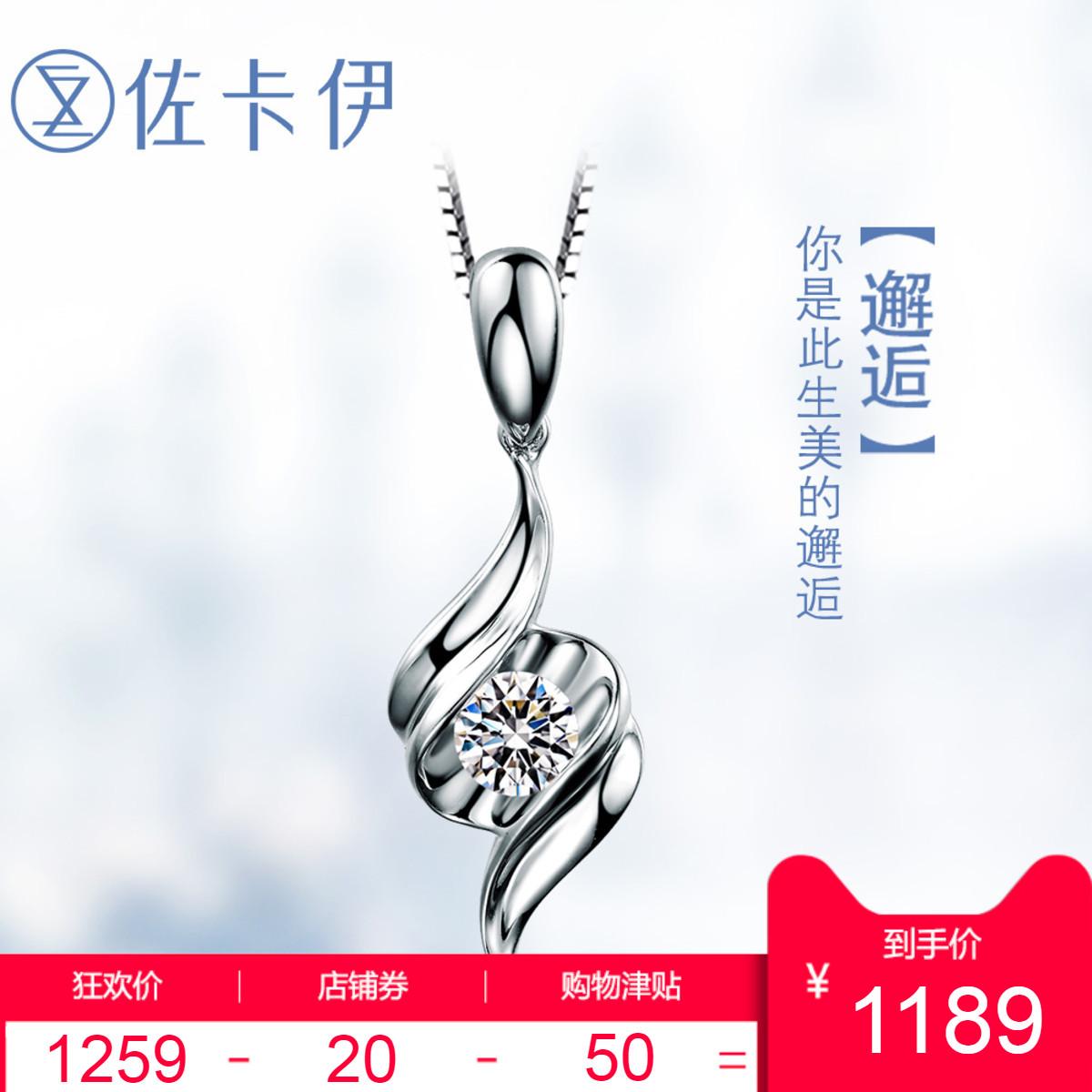Zakaly белый 18-каратный золотой бриллиант популярный женский подвеска один Ожерелье с бриллиантами в подарок Подарок подруги
