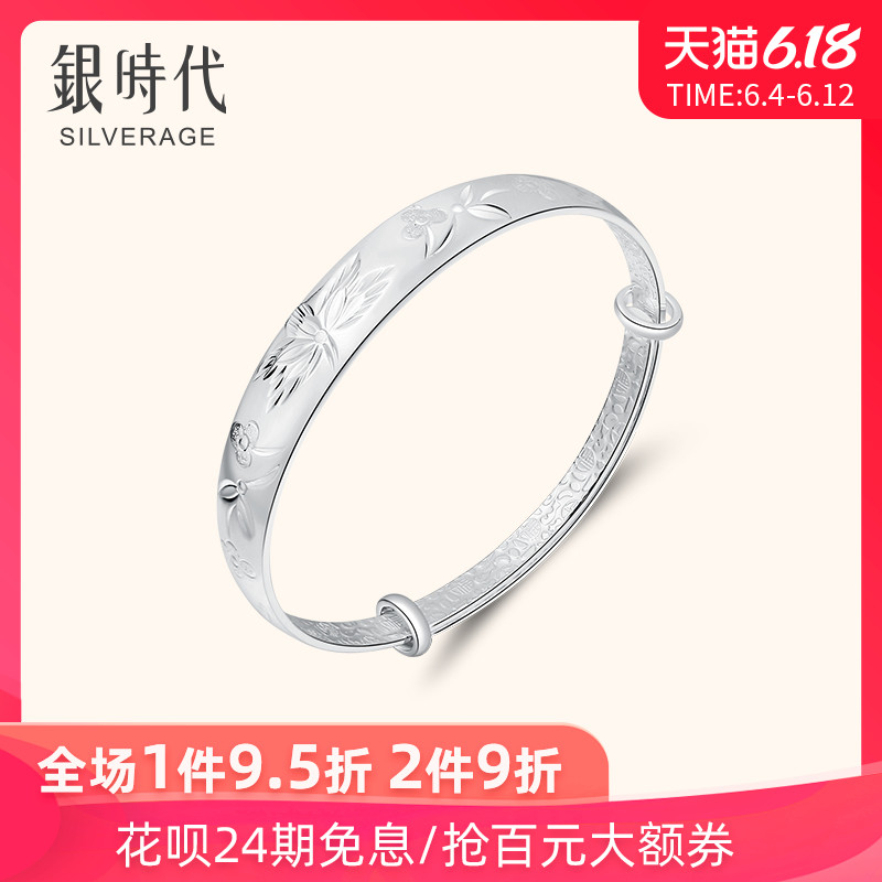silver age blooming flowers S999 solid pure temperament of fine silver hand bracelet accessories to send the elderly mother mother
